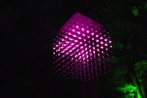 80s CUBE - TSB Festival of Lights